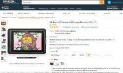 https://www.amazon.es/XP-Pen-Tableta-Gr%C3%A1fica-Pantalla-IPS/dp/B01KNLTCP4  XP-Pen Artist 10S  ...