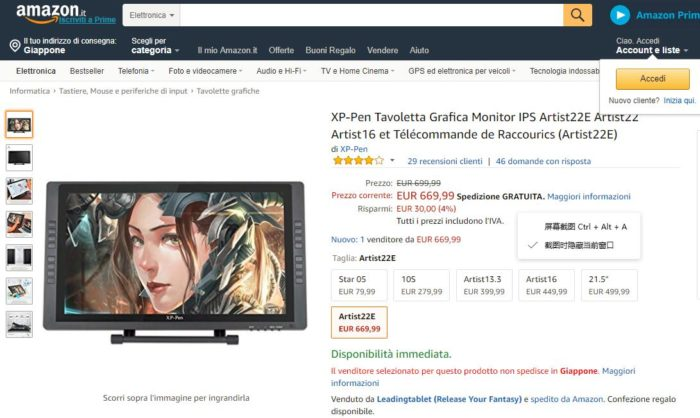 https://www.amazon.it/XP-Pen-Tavoletta-Artist22E-T%C3%A9l%C3%A9commande-Raccourics/dp/B01MQ0JI5C ...