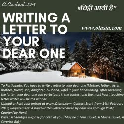 To Participate, You have to write a letter to your dear one (Mother, father, sister, brother, fr ...